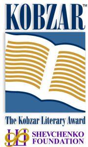Kobzar Literary Award logo